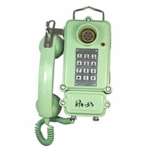 KTH-33 Mining Explosion-proof Phone