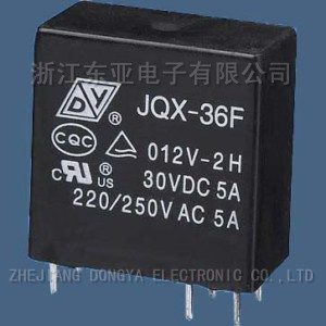 RELAY JQX-36F(2H)