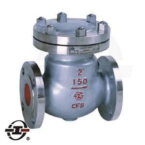 swing-check-valve